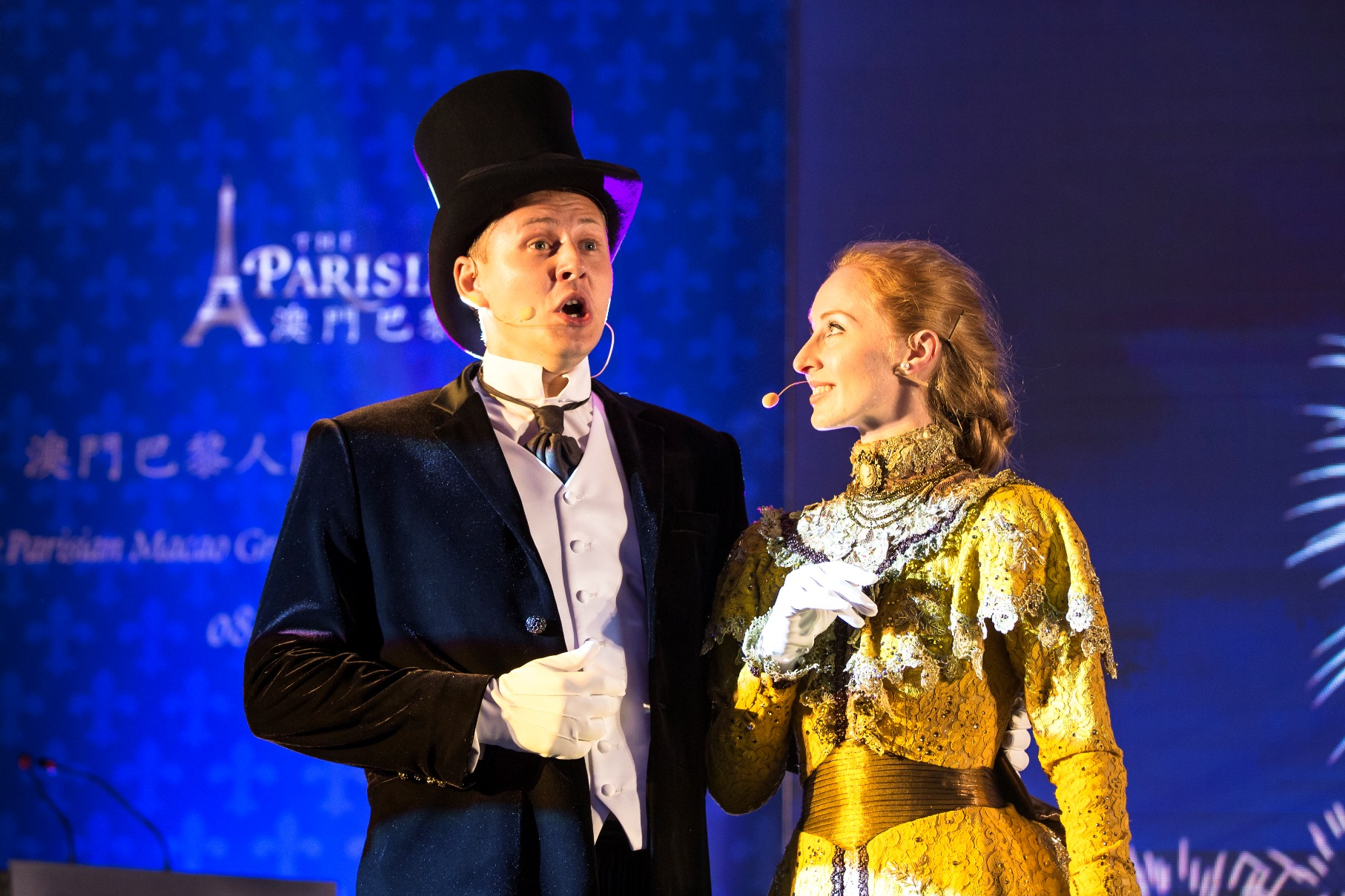 The Parisian Macao Opening Performance