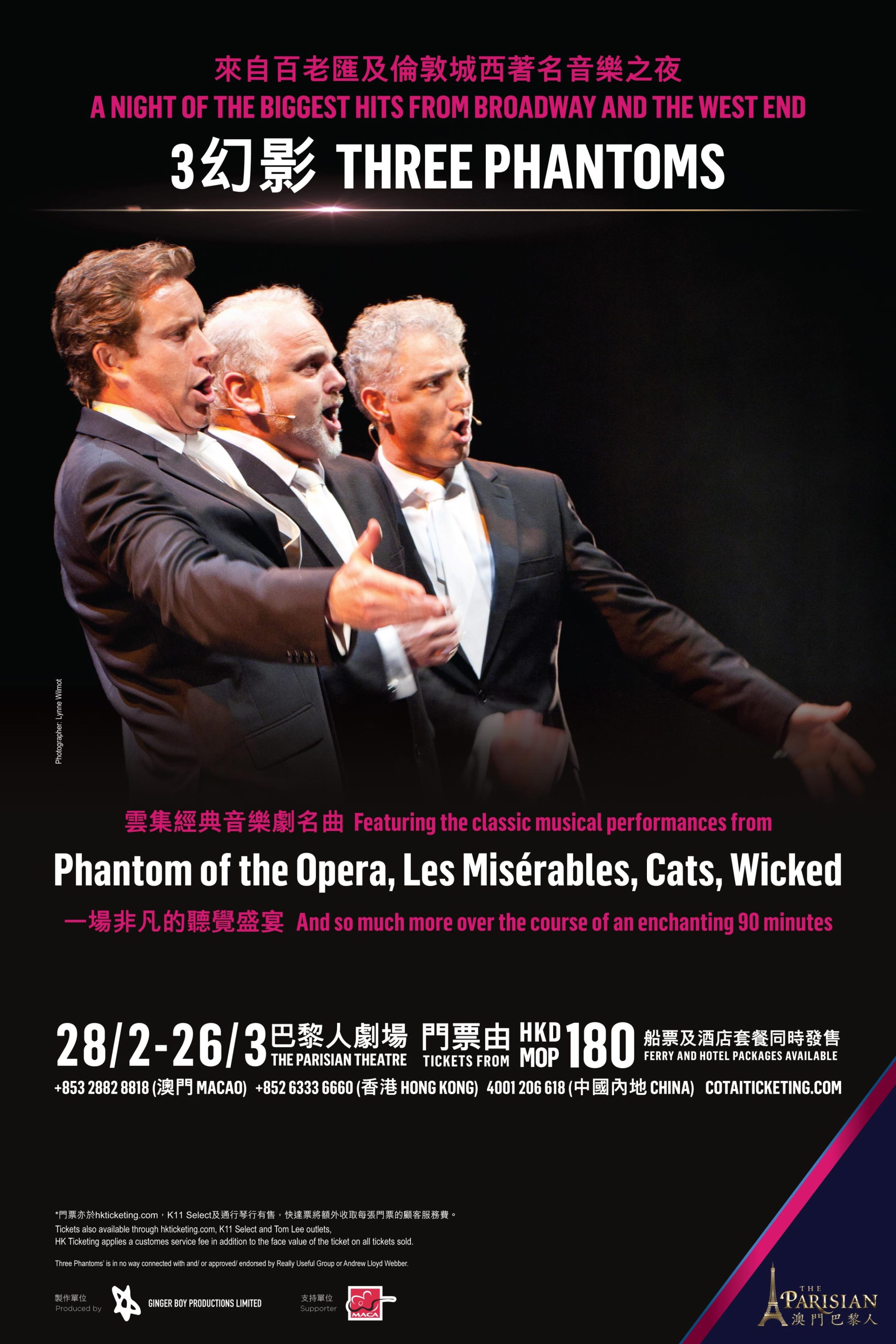 3 Phantoms Musical Opera Macau Parisian