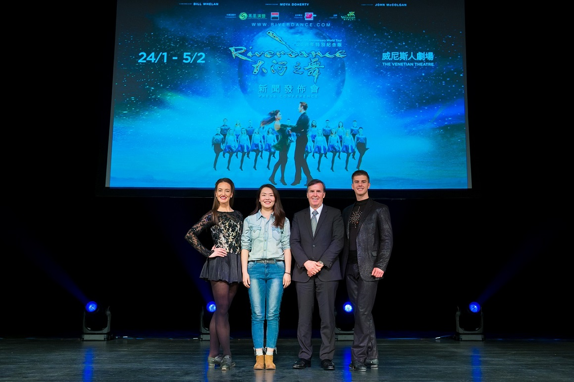 Dave Horton at preview of Riverdance - The 20th Anniversary World Tour