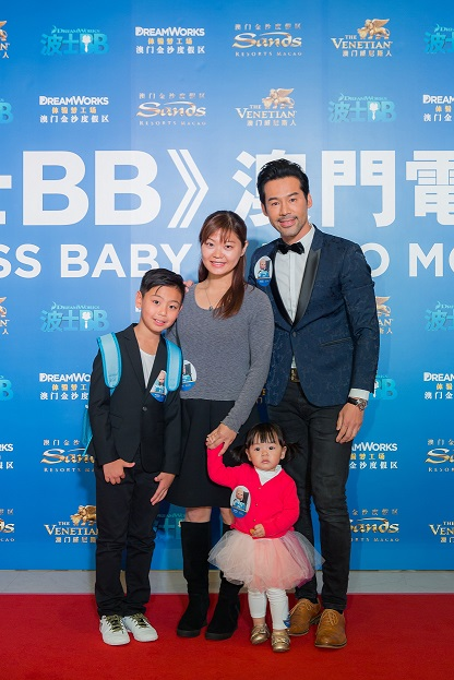 Tsui Wing_The Boss Baby Venetian Premiere