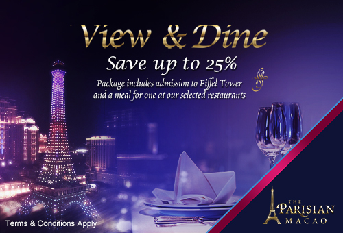 Eiffel Tower Ticket + Dining