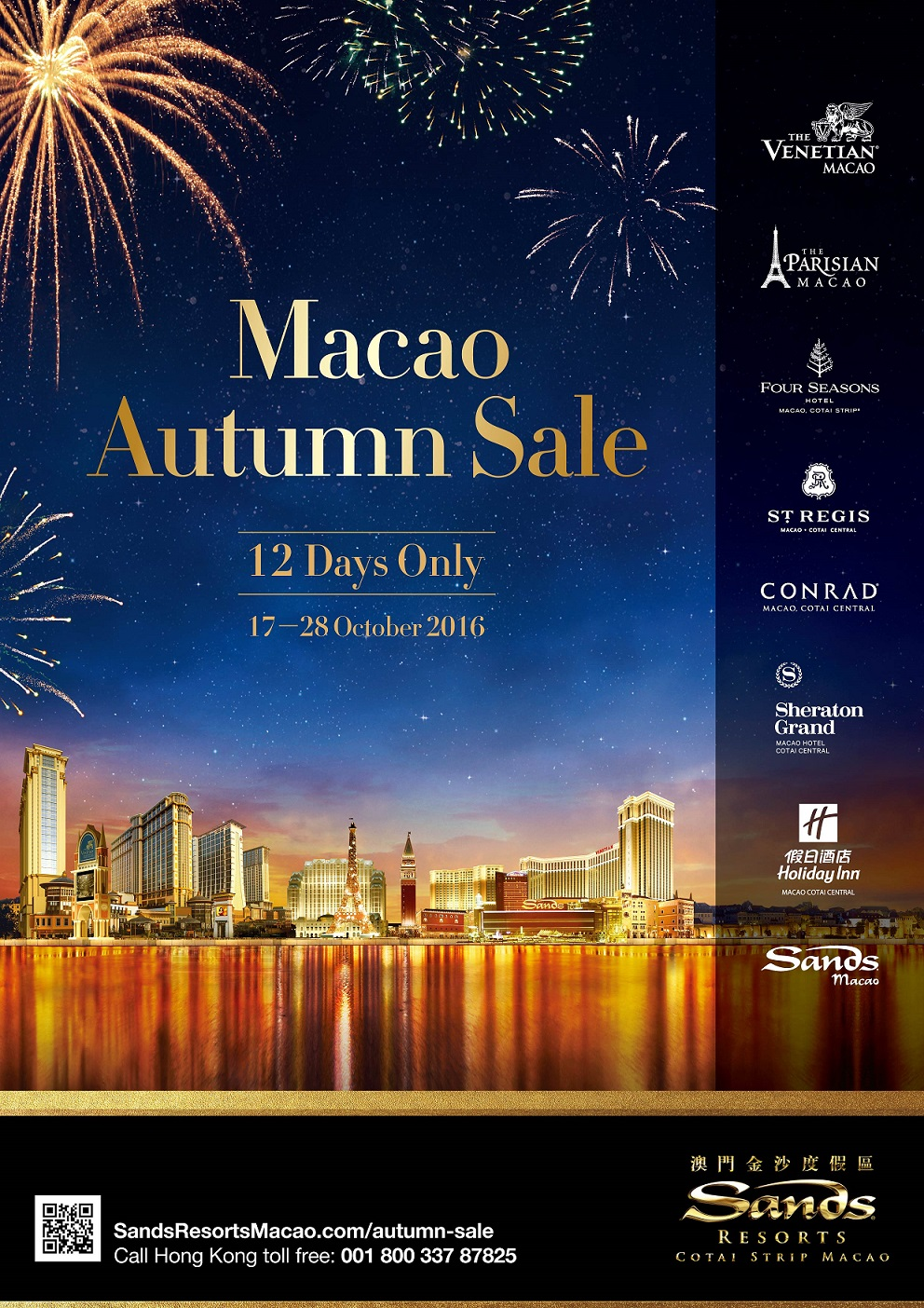 Sands Resorts Cotai Strip Macao Autumn Sale